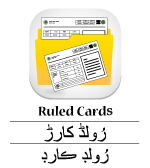 Ruled Card